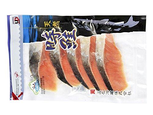 北海道産 時鮭切り身 5枚 (約300g)【出荷元:北海道四季工房】
