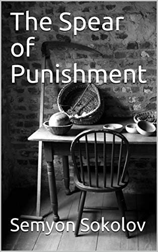 The Spear of Punishment (English Edition)