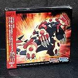 ニンテンドー3DS ポケモン オメガルビー・アルファサファイア スーパーミュージックコンプリート