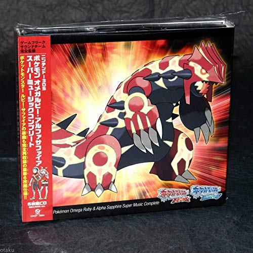 Nintendo 3Ds Pokemon Omega Ruby Alpha Sapphire Sup