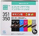 エコリカ キャノン(Canon)対応 リサイクル インクカートリッジ 6色セット BCI-351 350/6MP (目印:キャノン350/351) ECI-C351-6P