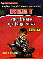 REET Bal Vikas Avum Shikshashastra (Level-1) Class 1 To 5 Book
