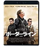 ボーダーライン Blu-ray