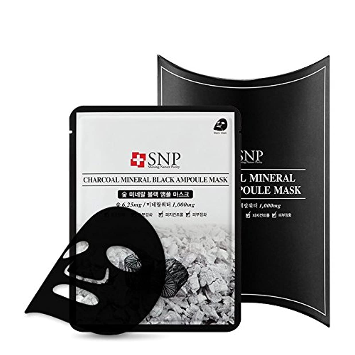 到着盟主アロングSNP 炭ミネラルブラックアンプルマスク/ SNP Charcoal Mineral Black Ampoule Mask [並行輸入品]
