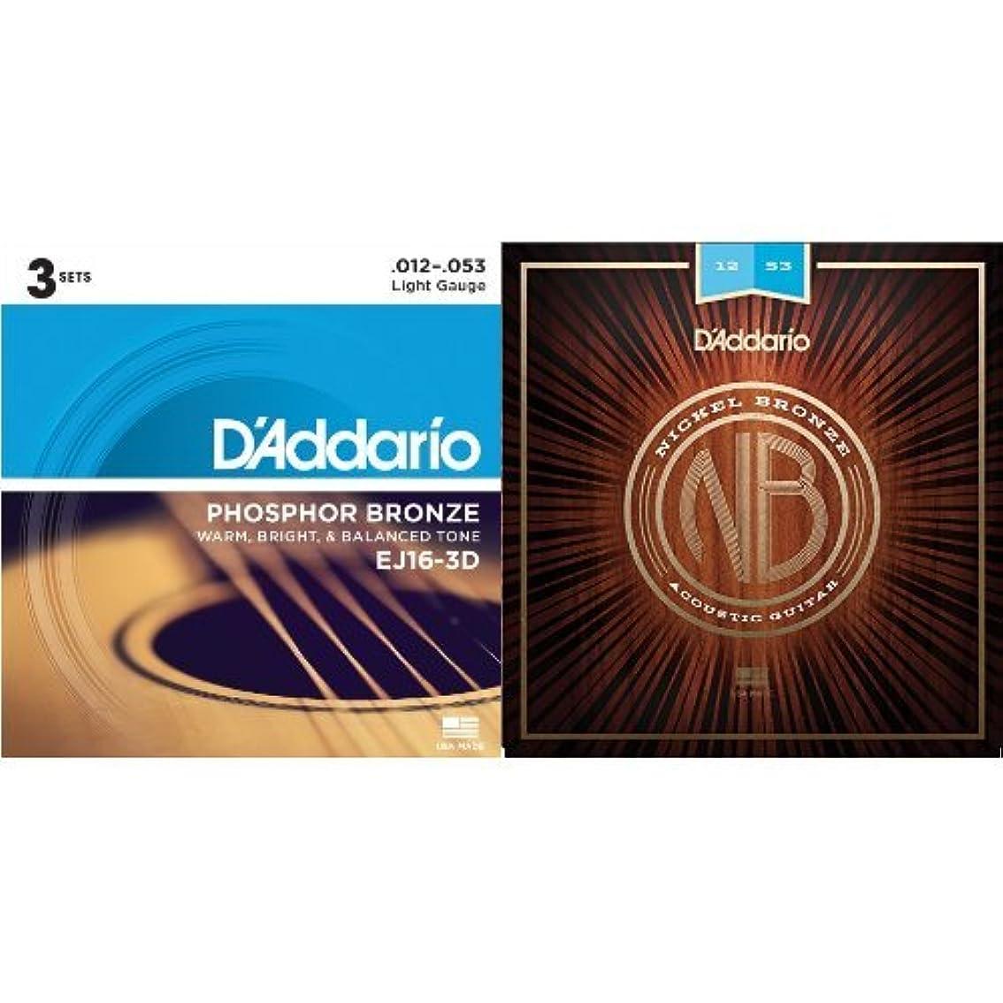 おいしいピアノ勇敢なD'Addario ダダリオ アコースティックギター弦 Light .012-.053 EJ16-3D + NB1253 バンドルセット