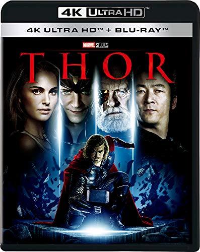 マイティ・ソー 4K UHD [4K ULTRA HD+ブルーレイ] [Blu-ray]