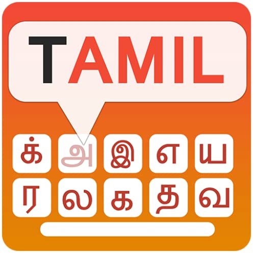 Tamil Typing Keyboard with English to Tamil