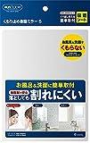 アスベル アウス SD くもり止め樹脂ミラー Sサイズ(1コ入)