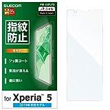 エレコム Xperia 5 フィルム [指紋がつきにくい] 指紋防止 高光沢 PM-X5FLFG