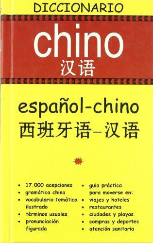 Diccionario chino. Español-chino (DICCIONARIOS)