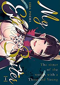 My Elder Sister Edition simple Tome 1