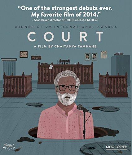 Court [Blu-ray]