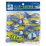 オーエ 洗濯バサミ ブルー 約縦9×横6.2×高さ3.5cm(1個あたり) ML2 竿ピンチ 10個入