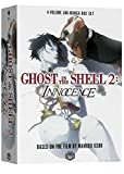 Ghost in the Shell 2 Innocence Manga set