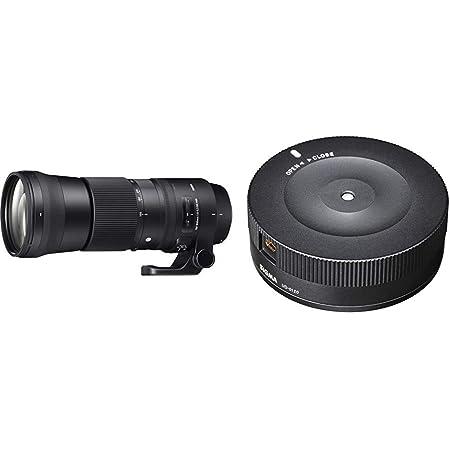 Sigma 150 600mm F5 0 6 3 Dg Os Hsm Contemporary Kamera