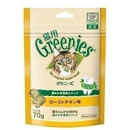 マース『猫用グリニーズ ローストチキン味』