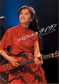 【Amazon.co.jp限定】中島みゆきライヴ! Live at Sony Pictures Studios in L.A(Blu-ray)(オリジナル・マスクケース付き) [DVD]