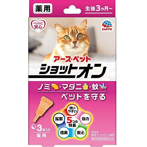 アース・ペット 薬用ショットオン 猫用 0.8g 3本入り グラム (x 3)
