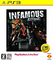 ~INFAMOUS ~~悪名高き男~~ PlayStation3 the Best【CEROレーティング「Z」】~ - PS3