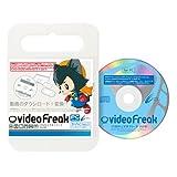 CYBER ビデオフリーク(PSP-1000/2000/3000用)