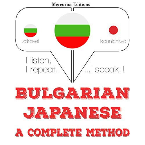 Bulgarian - Japanese. A complete method cover art