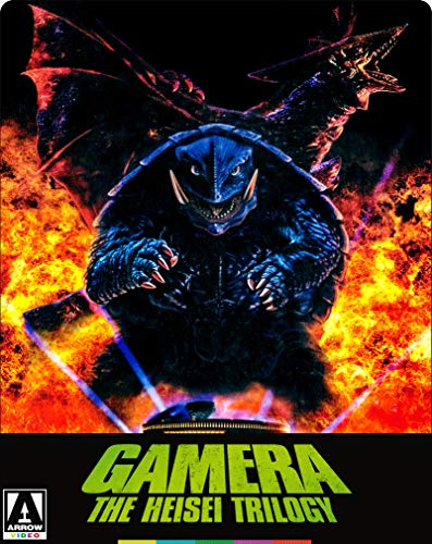 Gamera: The Heisei Trilogy (3-Disc Limited Edition Steelbook) [Blu-ray]