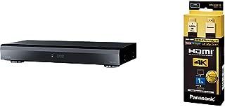 パナソニック 2TB 3チューナー ブルーレイレコーダー 4Kチューナー内蔵 4K放送長時間録画/W録画対応 おうちクラウドDIGA DMR-4W200 & HDMIケーブル 4Kプレミアムハイグレード 1.0m ブラック RP-CHKX10-K