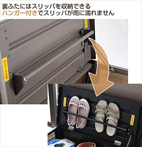 山善(YAMAZEN)『ガーデンマスターステップストッカー(KSS-74H)』