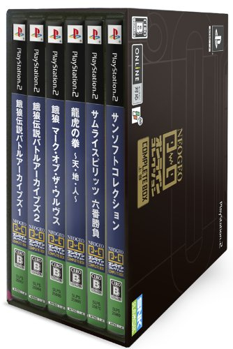 NeoGeo Online Collection Complete Box Volume 1[Import Japonais]