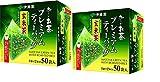 Itoen O ~ i Ocha Premium Matcha Green Tea con arroz tostado, té verde japonés Genmaicha con Matcha Uji y arroz a la parrilla, bolsitas de té de 1,8 g, paquete de 2 cajas (100 bolsas en total)