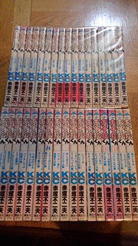 おそ松くん (講談社コミックボンボン) コミック 1-34巻セット (コミックボンボン) - 赤塚 不二夫