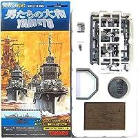 【9】 タカラ TMW 1/144 世界の艦船 男たちの大和 25mm3連装機関銃セット 単品