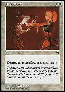 Magic: the Gathering - Disenchant - Tempest