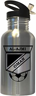 Ismail Al-Ajmi (Oman) Soccer Stainless Steel Water Bottle Straw Top