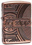 "Genuine Zippo windproof lighter with distinctive Zippo ""click"" All metal construction about 1.5 times as thick as a standard Zippo case; Windproof design works virtually anywhere Refillable for a lifetime of use; For optimum performance, we recommend..."