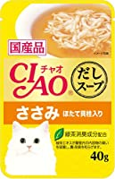 (まとめ買い)いなばペットフード CIAO だしスープ ささみ ほたて貝柱入り 40g IC-213 猫用 【×48】