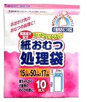 紙おむつ処理袋 脱臭成分配合 (10枚入)