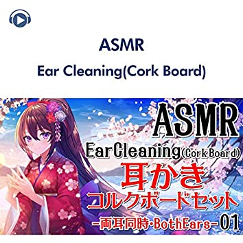 ASMR - Fast ear cleaning with a cork board set (Bamboo and Brahma) - simultaneous - [No Talking]