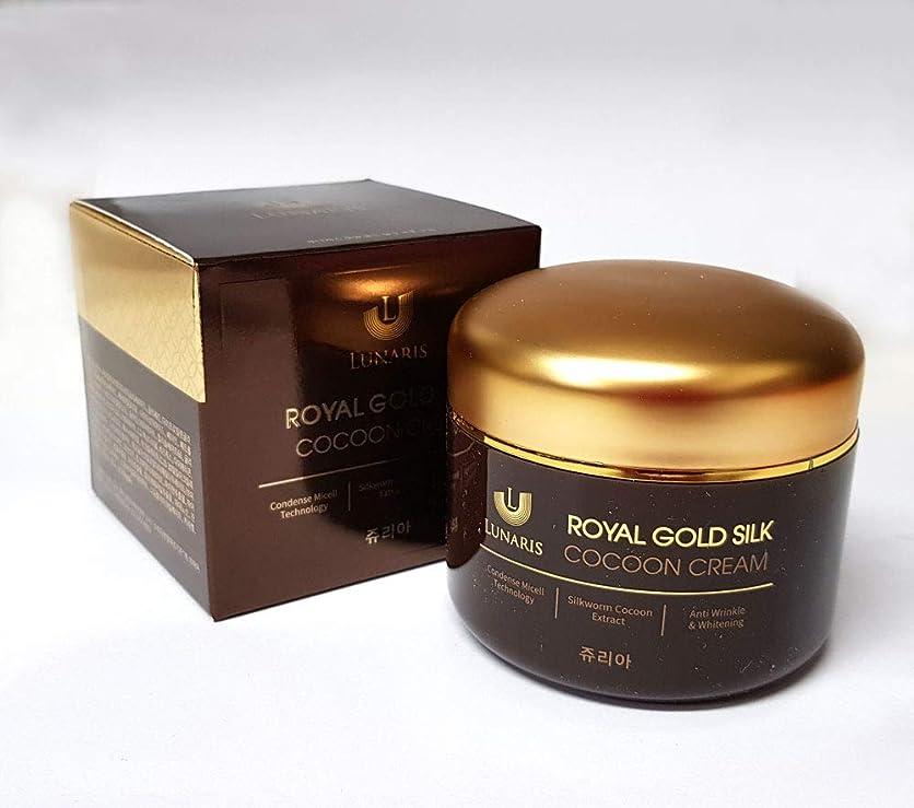 コイン踏み台牧師[Lunaris] ロイヤルゴールドシルクコクーンクリーム100ml /Royal Gold Silk Cocoon Cream 100ml / 美白、保湿、リフティング/Whitening, Moisturizing, Lifting/韓国化粧品/Korean Cosmetics [並行輸入品]