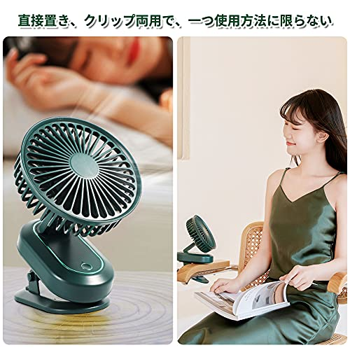 【自動首振り&超静音】扇風機卓上扇風機クリップ扇風機小型充電式usb扇風機クリップミニ扇風機超強風風量3段階調節長時間連続使用