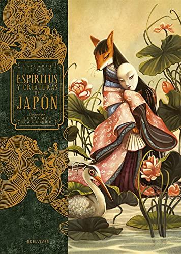 Espíritus y criaturas de Japón (Álbumes ilustrados)