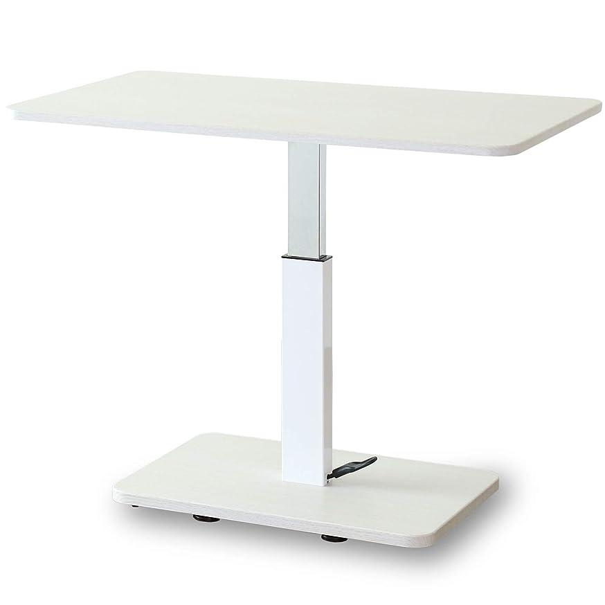発行偽造行政DORIS ダイニングテーブル 昇降テーブル ダイニング 無段階 ガス圧 ペダル昇降式 幅90 奥行50 高さ47.5~70.5 木目調 ホワイト グラン