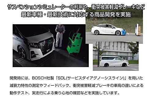 BLITZ(ブリッツ)車高調レンチ付フィット/フィットハイブリッドGE6/GE8/GP1/GP4ダンパーサスペンションフロントリア4本セット全長調整式減衰力32段調整DAMPERZZ-R92774