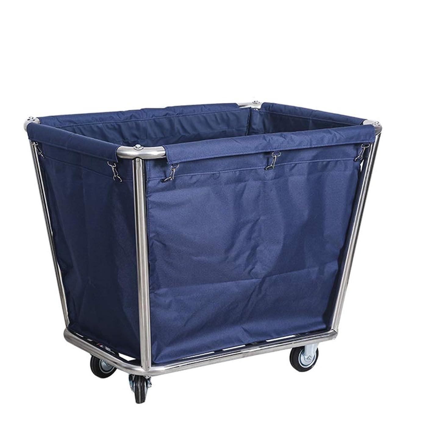 肥料火傷ラウンジ商業洗濯のトロリー、4つの車輪および取り外し可能な袋が付いている頑丈な産業/家/大広間のカート (Color : Blue)