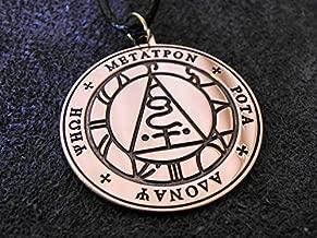 Seal of the Metatron pendant, Metatron sigil necklace, amulet
