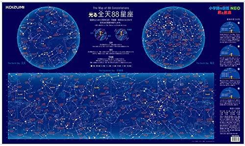 コイズミ デスクマット 小学館NeO図鑑 (星座/宇宙) YDS-685SU 透明シート 学習机 勉強机