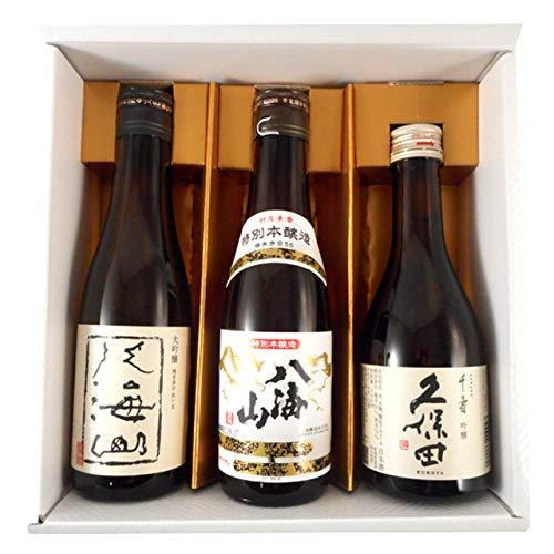 お歳暮 ギフト 日本酒 八海山 大吟醸&八海山 特別本醸造&久保田 吟醸 千寿 300ml 3本セット ギフトボックス入り