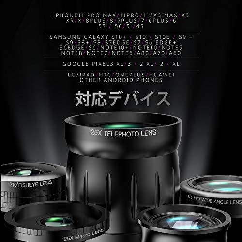 LIERONT5in1スマホ用カメラレンズキット,進化版HD25倍望遠レンズ0.65倍広角25倍マイクロレンズ210°魚眼プラス万華鏡レンズ,ミニ三脚付,きiphoneXR11XXSmax88p77Pシリーズ、Samsung、galaxyAndroidタブレットなど対応