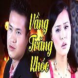 Liên khúc tà áo Việt Nam (Instrumental)