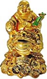 GJ Grand Jhaiji Feng Shui Laughing Buddha with Frog on Bed of Wealth for Success and Happpiness (7 cm x 7 cm x 5 cm)